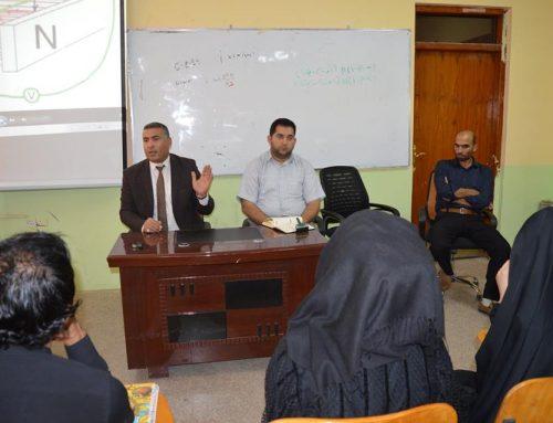 اجتماع السيد عميد المعهد التقني في القرنة مع طلاب المعهد