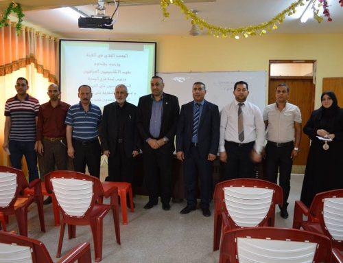 انتخابات ممثل التدريسين عن المعهد التقني في القرنة.لنقابة الاكاديمين في البصرة