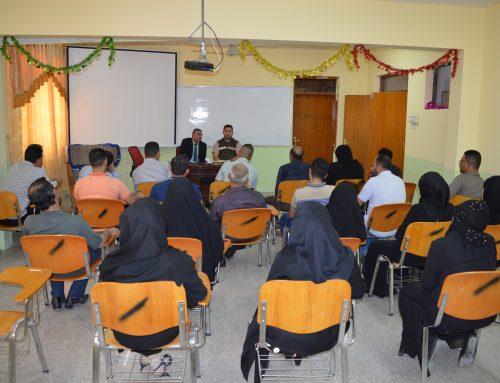 اجتماع السيد العميد مع منتسبي المعهد التقني في القرنة بمناسبة بدأ العام الدراسي الجديد 2018/2019